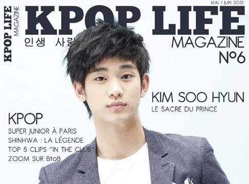 Kim Soo Hyun Featured in a French Hallyu Magazine