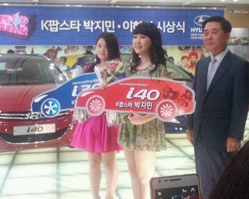 Park Ji Min and Lee Ha Yi Receive Cars