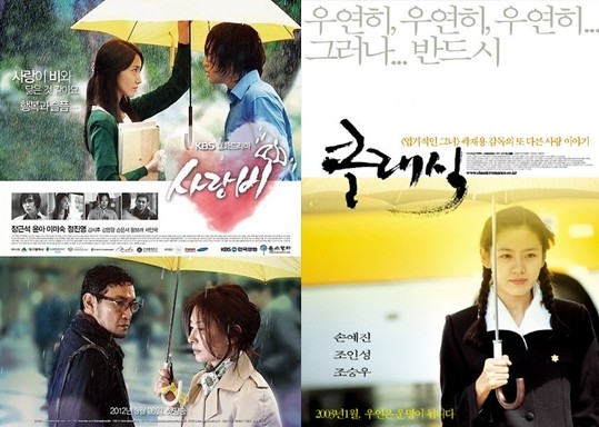 love rain vs the classic