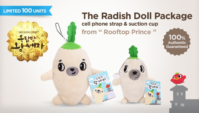 """[Soompi Shop] Radish Doll Package from """"Rooftop Prince"""" – Ver. 2"""
