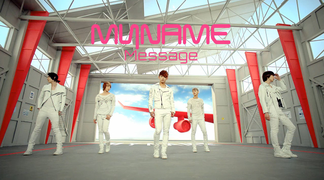 "MYNAME Releases Japanese Debut MV ""Message"""