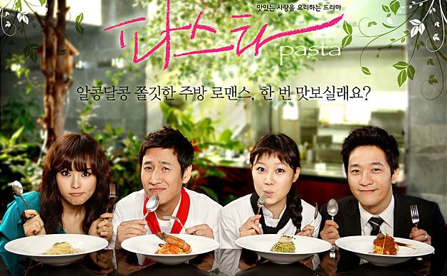 """Pasta's"" Alex Opens Italian Restaurant in Shinsadong"