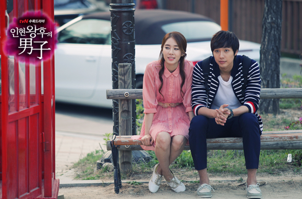 "Yoo In Na Expresses Her Thoughts on Wrapping Up ""Queen In Hyun's Man"""
