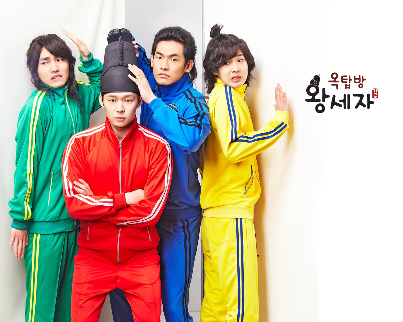 Latest Trend in Kdramas: Time Warping!