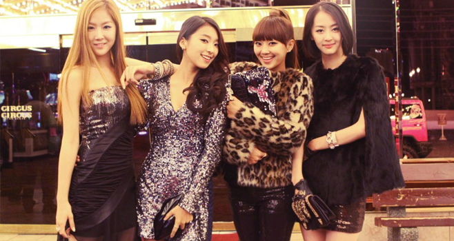 SISTAR Celebrates Two Year Anniversary