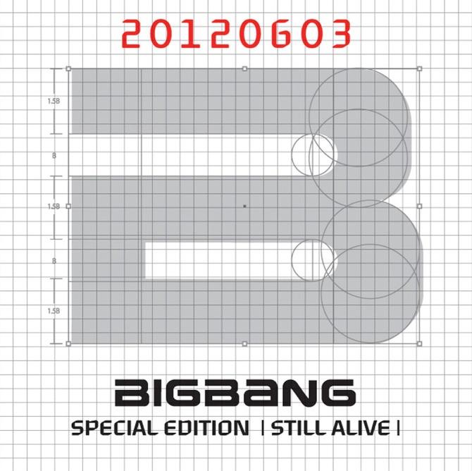 "[Exclusive] Big Bang ""Bingle Bingle"" Review"