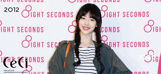 """[Ceci] """"No-Makeup"""" Look by f(X)'s Sulli, Jeon Ji Hyun, Im Soo Jung"""