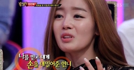 """Secret's Sunhwa Sheds Tears: """"I Felt Alienated From the Other Members"""""""