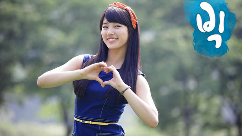 """miss A's Suzy Looks Guilty in """"Big"""""""