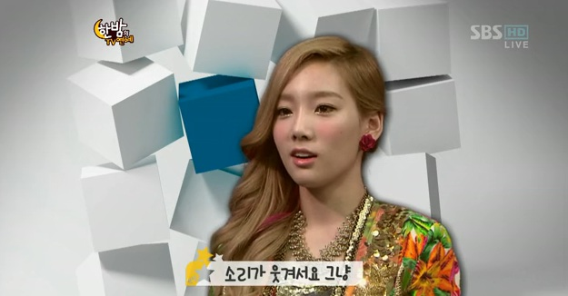 Girls' Generation's Taeyeon Explains Why She Laughs So Much at Fart Jokes