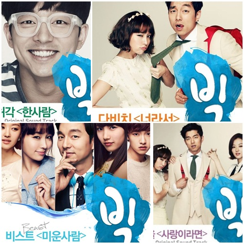 """Big"" OST Enjoys Immense Popularity Despite Low Ratings"