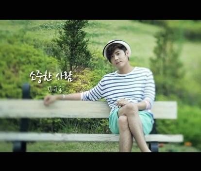 """Kim Kyu Jong Releases MV for """"My Precious One"""""""