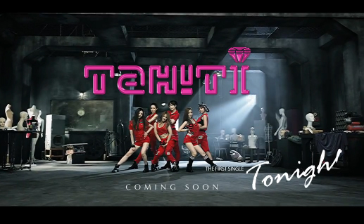 """Upcoming Girl Group TAHITI Releases Final MV Teaser for """"Tonight"""""""