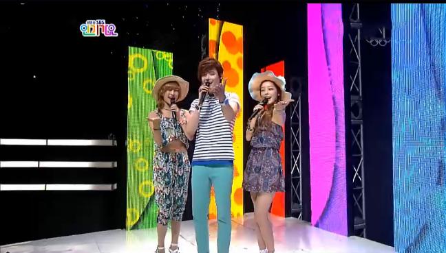 SBS Inkigayo 07.22.12