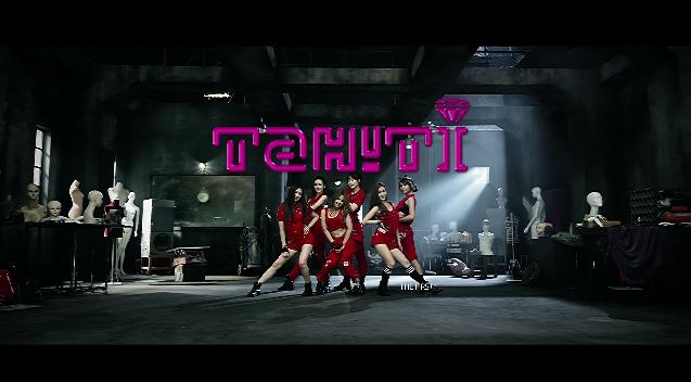 072312_tahiti_tonight