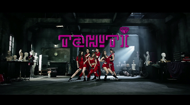 """New Girl Group TAHITI Releases Debut MV for """"Tonight"""""""