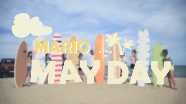 "Mario Releases Music Video for ""Mayday"" Feat. Kim Changryul, A Pink and Huh Gak"