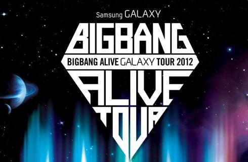 """Big Bang to Collaborate with Samsung Electronics for """"BIGBANG ALIVE GALAXY TOUR 2012"""""""
