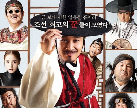 "Cha Tae Hyun Gives Thoughts on Appearing in Brother's Film ""Gone With the Wind"""