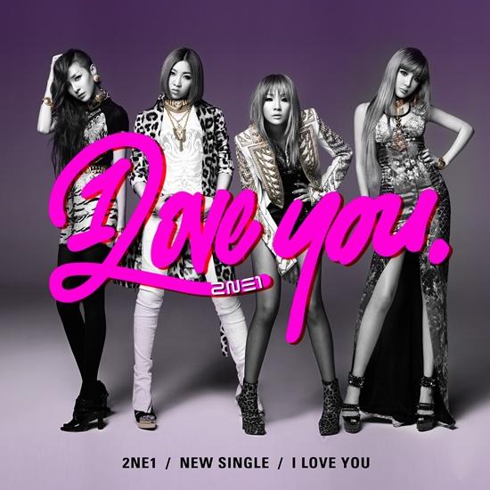 "2NE1 to Cancel July 12 ""M Countdown"" Performance"