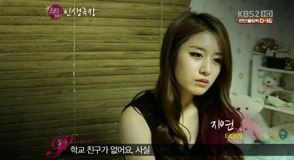 "T-ara's Jiyeon: ""IU and f(x)'s Luna Are My Only Friends"""