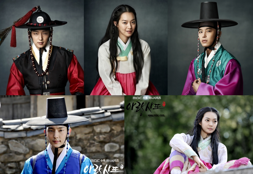 "BTS Photos of ""Arang and the Magistrate"" Show Helpful Cast Members"