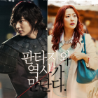 "Lee Min Ho and Kim Hee Sun's ""Faith"" Awarded Best Korean Drama in Japan This Year"