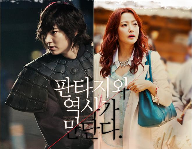 "Lee Min Ho and Kim Hee Sun's ""Faith"" Awarded Best Korean Drama in Japan This Year"