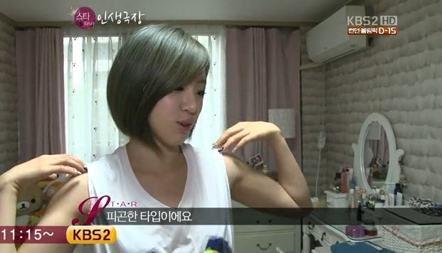 "T-ara's Eunjung Shows Her ""Clean Freak"" Side?"