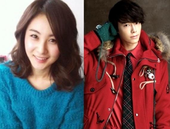 "Super Junior's Donghae: ""I Felt Betrayed by Son Eun Seo"""