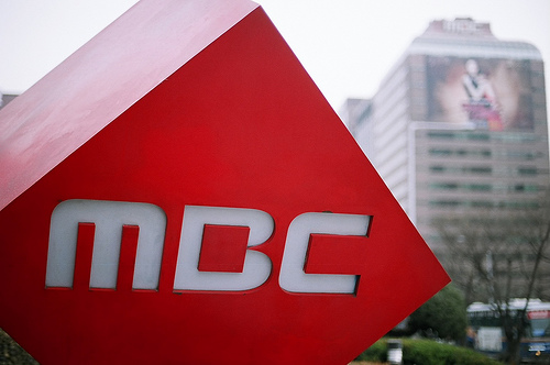 MBC Labor Union to Halt Strike on July 18