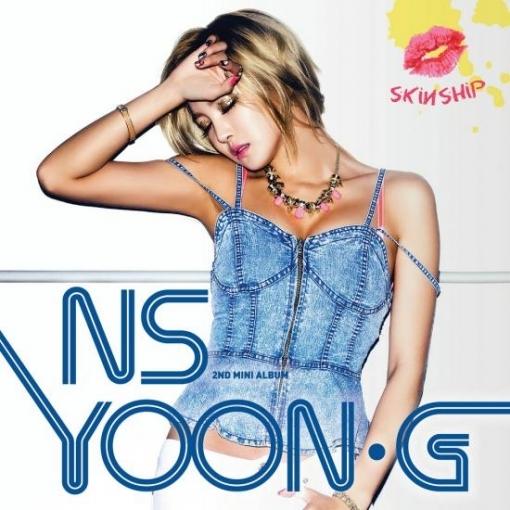 120717_NSYoonG_Skinship