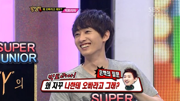 "f(x)'s Victoria Explains Why She Calls SuJu's Eunhyuk and Kyuhyun ""Oppa"""