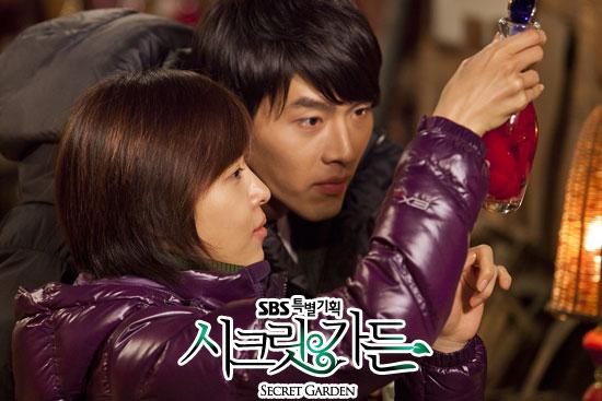 Chinese version of secret garden to begin filming in china soompi for Secret garden korean drama cast