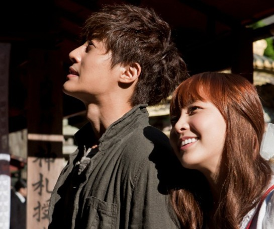City Conquest Still Showing Kim Hyun Joong and Jung Yoo Mi Revealed