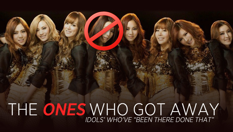 K-Pop Idols: The Ones Who Got Away