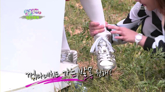 Wonder Girls vs. Girls' Generation: Who Has Thinner Ankles?