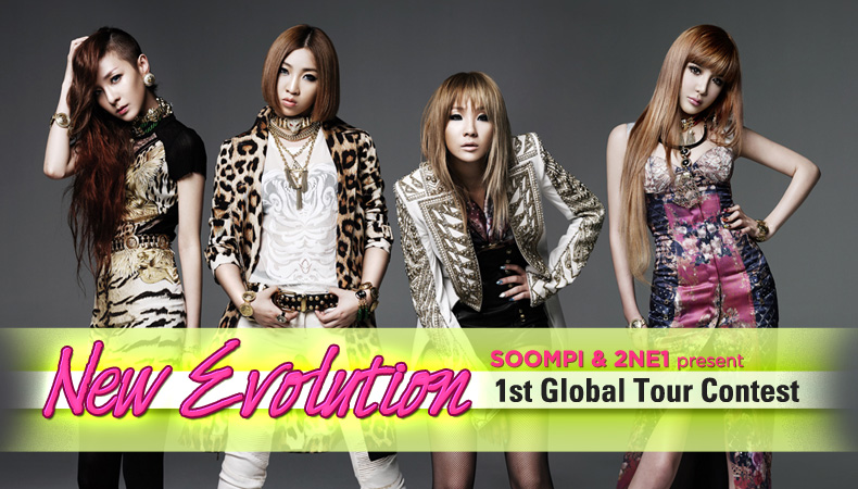 [Exclusive] Soompi and 2NE1: New Evolution 1st Global Tour Contest!