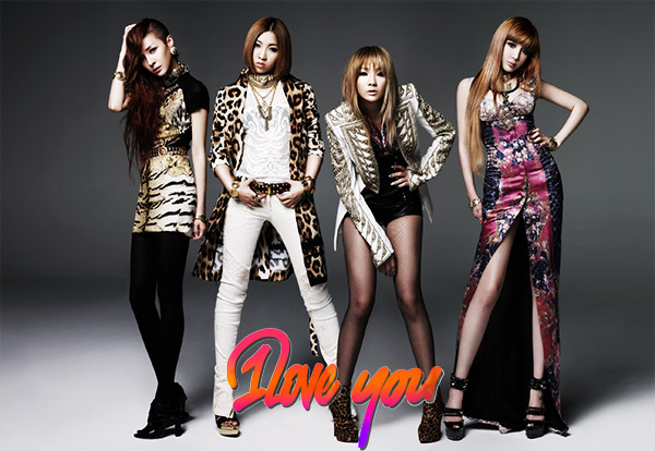 2NE1's New Lipstick Styling: Disgusting or Unconventionally Cool?