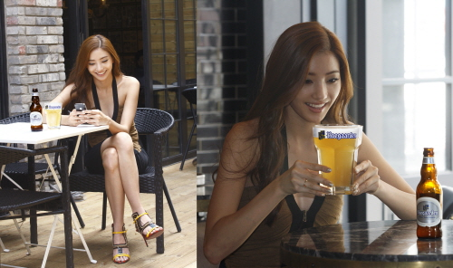 Han Chae Young Shows off Her Perfect Body