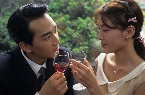 Song Seung Hun and Kim Ha Neul: Former Partners, Now Competitors