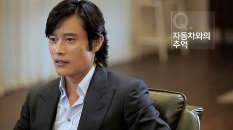 Lee Byung Hun Failed His Driving Test 9 Times