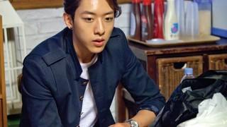 Lee Jung Shin main