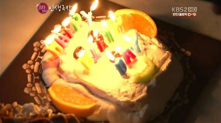 Super Junior Celebrates Leeteuk's Birthday on Air