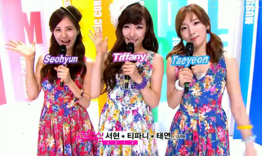 MBC Music Core 07.07.12