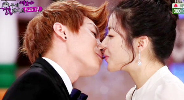 "Kang Sora Surprises Super Junior's Leeteuk with a Spontaneous Kiss on ""We Got Married"""