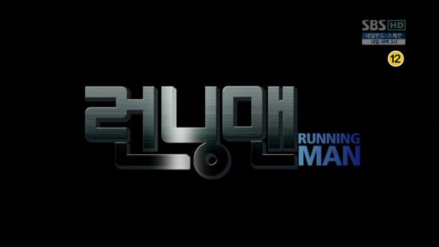 Running Man title