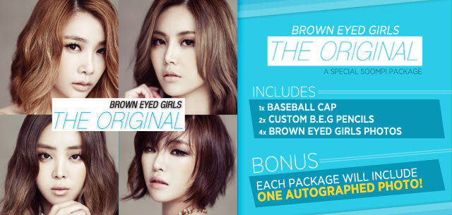 [Soompi Shop] Brown Eyed Girls Special Package!