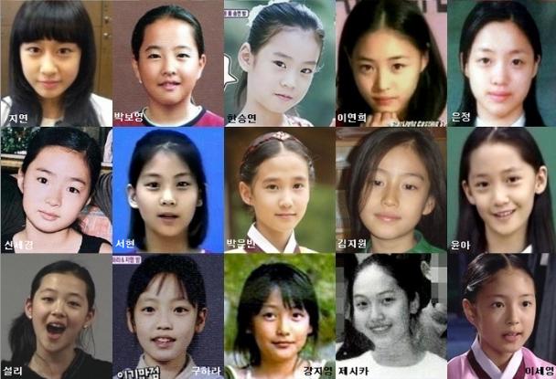 Celebrity Baby Photos! K-Pop Idol Edition!