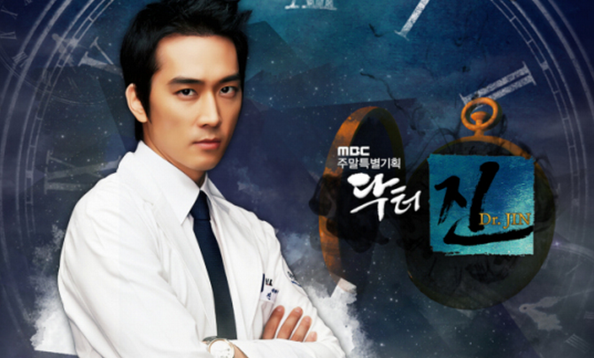 "Song Seung Heon to Sing for ""Dr. Jin"" OST"